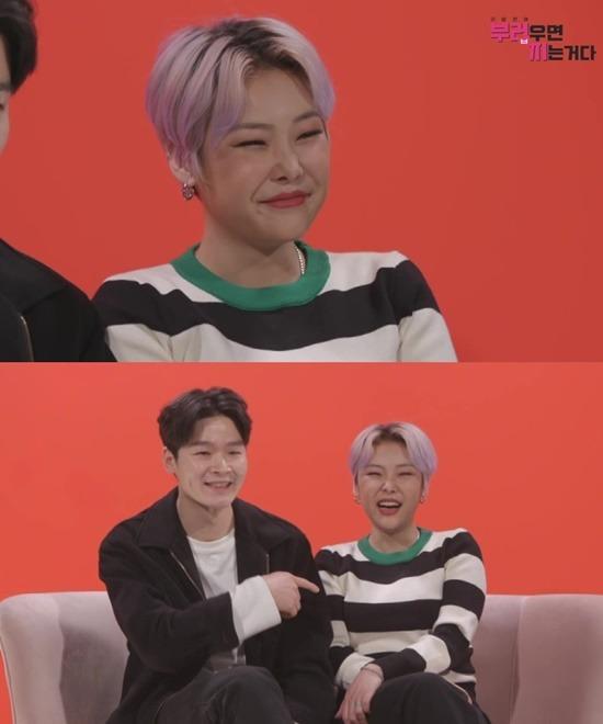치타(아래 사진 오른쪽)와 남연우가 최근 결별했다. 사진은 예능 '부러우면 지는거다'에 함께 출연했던 당시 모습. /MBC 제공
