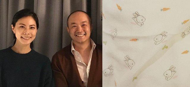 조수용 카카오 대표(오른쪽)와 2019년 결혼한 박지윤은 20일 자신의 인스타그램에 아기 손수건 사진(오른쪽)과 함께 글을 올리고 출산 소식을 전했다. /매거진B 인스타그램, 박지윤 인스타그램