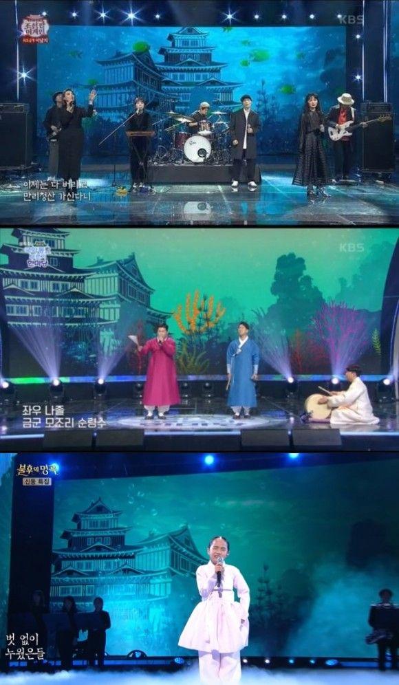KBS 예능프로그램 '조선팝 어게인' '국악동요 부르기 한마당' '불후의 명곡'이 배경으로 인해 왜색 논란에 휩싸였다. /KBS 방송화면 캡처