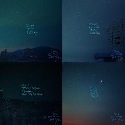 소유, 힐링 송으로 컴백…이효리X베이빌론 지원사격?