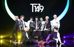 T1419, 데일리어스 시즌2 론칭…2박3일 MT 담아