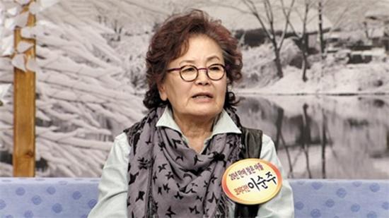 고 이순주 씨는 1960년대 송해·구봉서·서영춘 등의 코미디언들이 활동하던 극장 쇼무대를 거쳐 방송 콩트 코미디프로그램에서 인기를 누렸다. /TV 조선 '대찬인생' 캡쳐