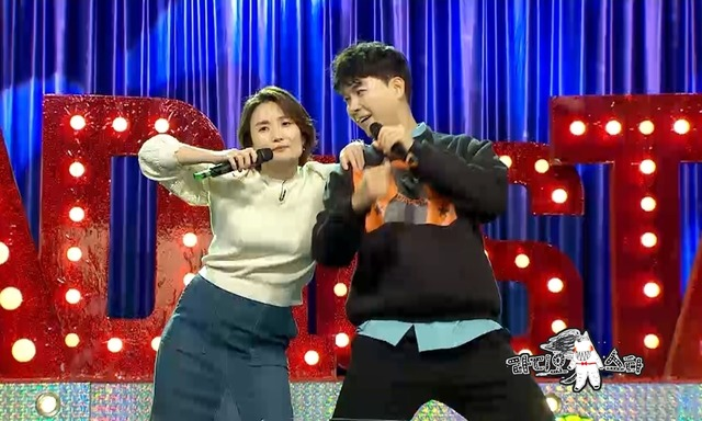 박수홍이 7일 MBC '라디오스타'에 박경림과 함께 출연한다. /MBC '라디오스타' 제작진 제공