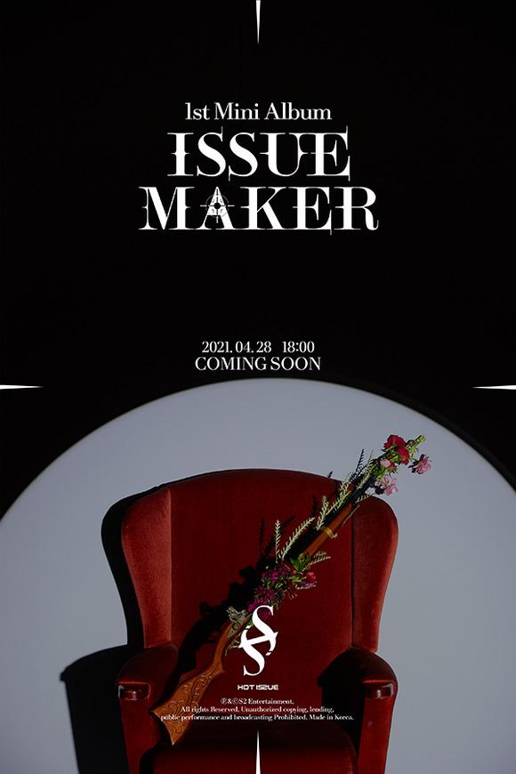 걸그룹 핫이슈가 아트워크를 공개하고 데뷔 프로모션에 돌입했다. 이들은 오는 28일 'ISSUE MAKER'를 발매하고 데뷔한다. /S2엔터 제공