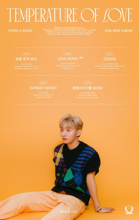 윤지성이 2번째 미니 앨범 'Temperature of Love' 트랙리스트를 공개했다. 각 곡에 온도를 표기해 색다른 재미를 줬다. /LM엔터 제공