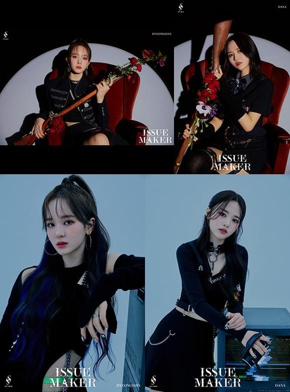 핫이슈 멤버 형신(왼쪽)과 다나가 데뷔 앨범 'ISSUE MAKER' 콘셉트 사진을 공개했다. /S2엔터 제공