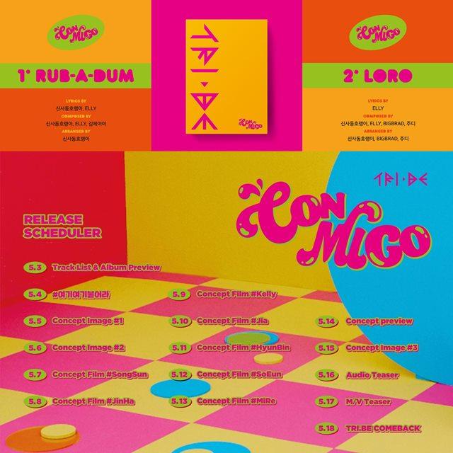 걸그룹 트라이비(TRI. BE)가 오는 18일 새 디지털 싱글 'Conmigo(꼰미고)'를 발매한다. /티알엔터테인먼트, 멜로우엔터테인먼트 제공