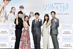 오월의 청춘 이도현♥고민시의 멜로…스위트홈 남매 삭제(종합)