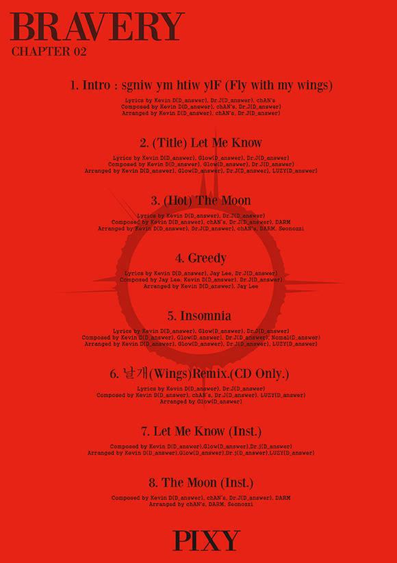 걸그룹 픽시가 새 앨범 'Bravery' 트랙리스트를 공개했다. 타이틀곡 'Let me Know'를 포함해 총 8트랙으로 구성됐다. /올라트엔터테인먼트, 해피트라이브엔터테인먼트 제공