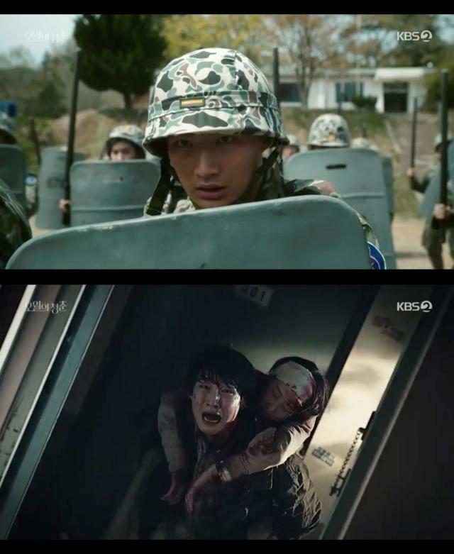 배우 권영찬이 KBS2 새 월화드라마 '오월의 청춘'에서 짧지만 임팩트 있는 등장으로 눈길을 끌었다. 그가 맡은 김경수는 광주에 투입된 계엄군이자 황희태의 대학 친구다. /KBS2 방송화면 캡처