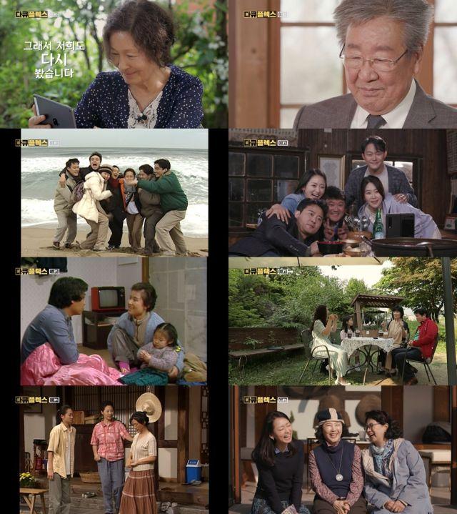 MBC가 창사 60주년 특집을 맞아 국내 최장수 드라마 '전원일기'의 동창회를 기획했다. /MBC 재공