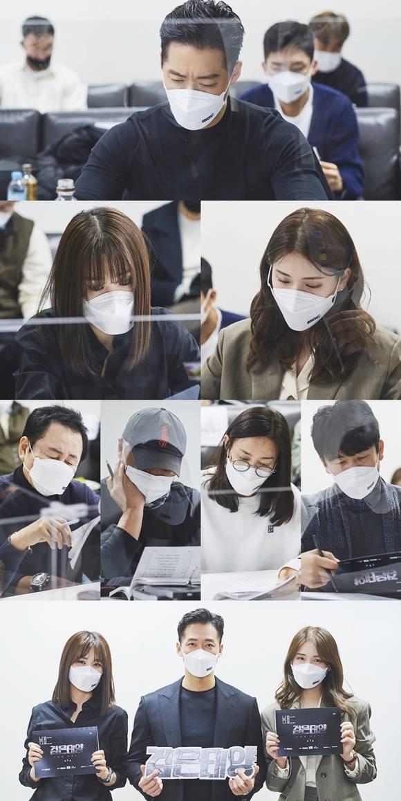 MBC 새 드라마 '검은 태양' 대본 리딩 현장이 공개됐다. 배우 남궁민은 \