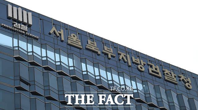 서울북부지검 형사3부(이정렬 부장검사)는 학원의 설립·운영 및 과외교습에 관한 법률 위반·강요 등 혐의로 빛과진리교회 목사 A(61) 씨와 훈련 조교 B(43)·C(46) 씨를 불구속기소 했다고 10일 밝혔다. /이새롬 기자