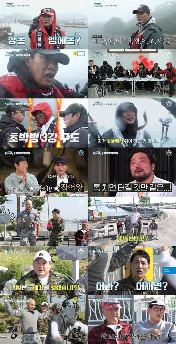 10일 방송된 채널A 예능프로그램 '도시어부3' 6회에서는 도시어부들과 강철부대원들이 전북 왕포에서 격돌하는 모습이 그려졌다. /방송화면 캡처