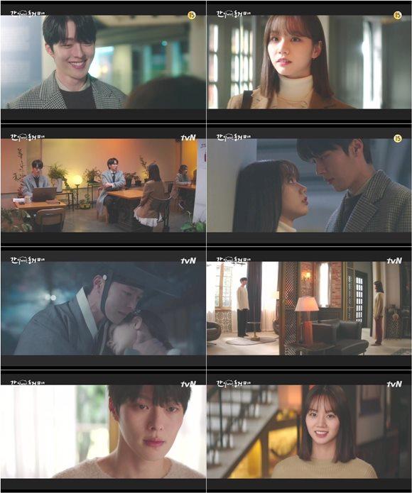 tvN '간 떨어지는 동거' 장기용이 이혜리를 밀어낸 진짜 이유는 과거 첫사랑이었던 정소민을 잃은 상처 때문이었다. /방송화면 캡처