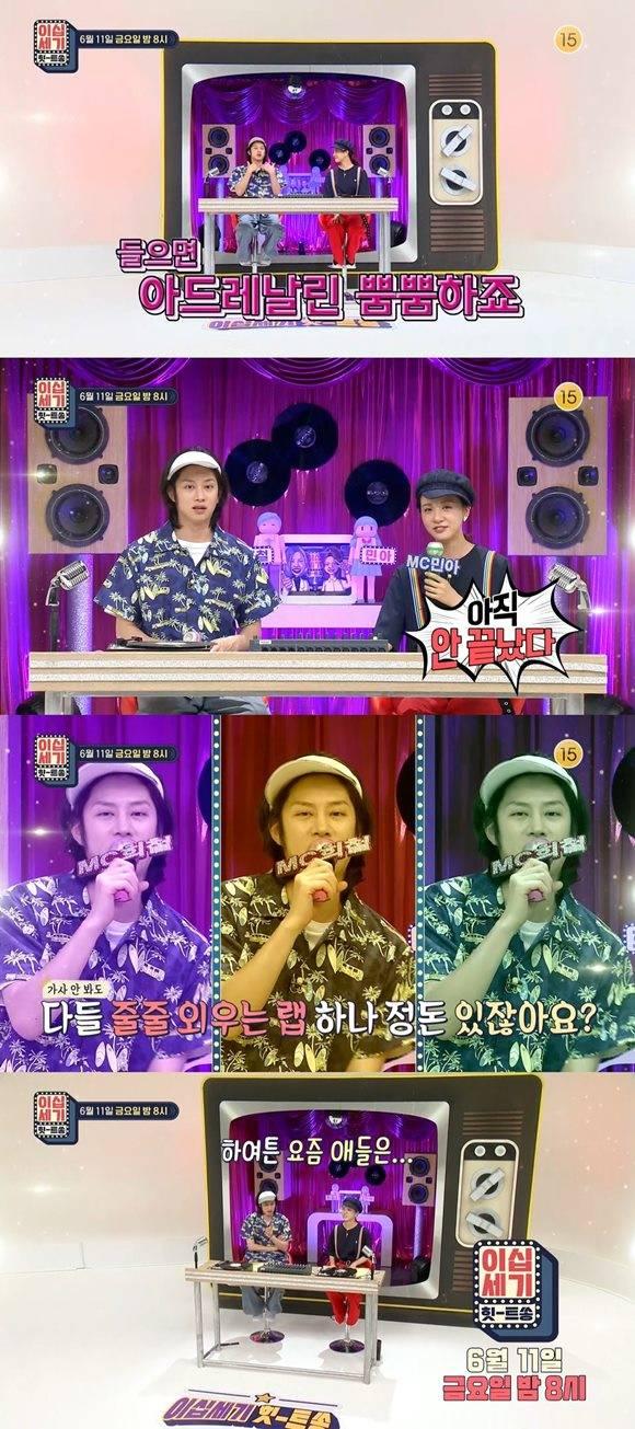 11일 오후 방송하는 KBS Joy '이십세기 힛트쏭'이 90년대 원조 그룹 래퍼들을 소환한다. /KBS Joy '이십세기 힛트쏭' 예고