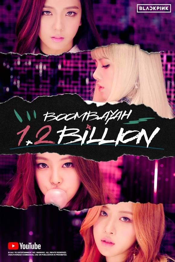 블랙핑크의 '붐바야' 뮤직비디오가 지난 8일 유튜브 조회 수 12억 회를 넘었다. /YG제공