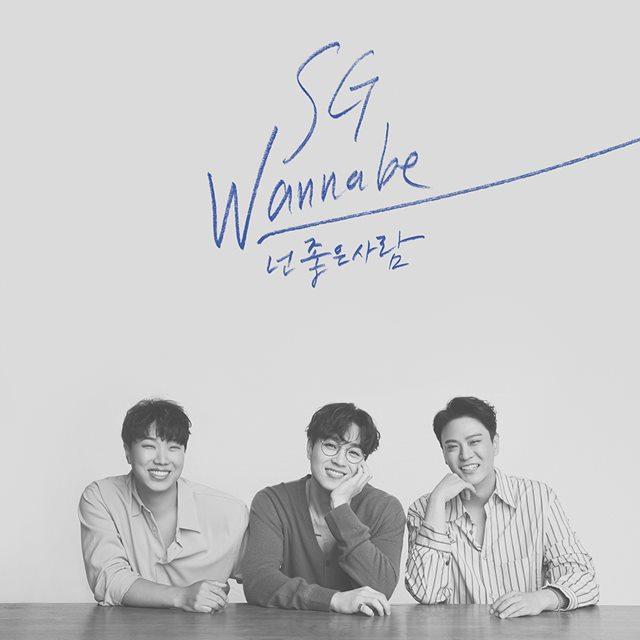 SG워너비(김용준, 김진호, 이석훈)는 16일 오후 6시 새 싱글 '넌 좋은 사람'을 발매한다. /C9엔터테인먼트, 목소리, 더블에이치티엔이 제공