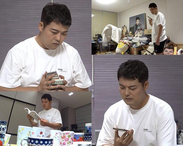 전현무가 16일 밤 방송하는 MBC '나 혼자 산다'에서 박나래와 기안84에 대한 배신감으로 충격에 빠진다. /MBC '나 혼자 산다' 예고