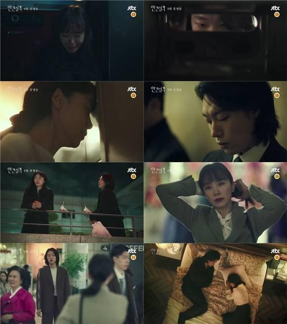 JTBC 새 드라마 '인간실격' 제작진은 첫 티저 영상을 공개했다. 영상에는 전도연과 류준열이 서로에게 스며드는 과정이 담겨 있어 눈길을 끈다. /티저 영상 캡처