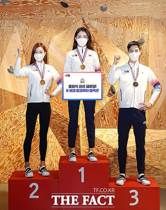 노스페이스가 올림픽 개막을 앞두고 서울 중구에 위치한 노스페이스 명동점에서 'K-에코 팀코리아 컬렉션'을 통한 올림픽 패션 코디를 선보였다. /노스페이스 제공