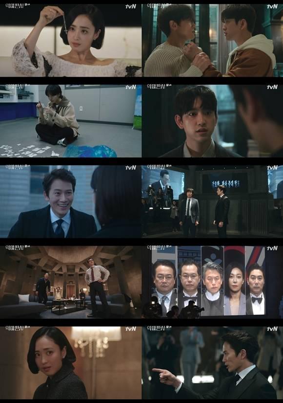 '악마판사' 지성이 김민정의 정체를 알게되며 놀라움을 안겼다. 방송 말미 사회적 책임재단의 핵심 사업인 꿈터전 사업 의혹을 터뜨리며 궁금증을 자극했다. /tvN '악마판사' 캡처
