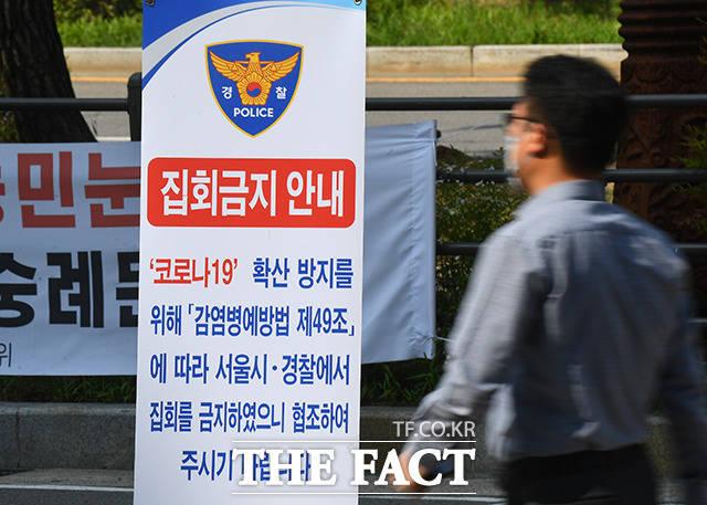 이달 초 서울 도심에서 주최한 '전국노동자대회'와 관련, 경찰이 25명에 대한 내사에 착수하고 그중 23명을 입건했다./이동률 기자