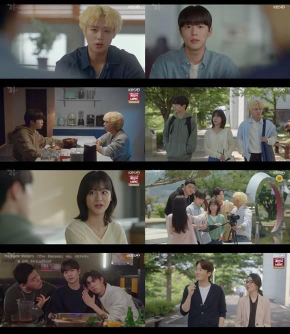 20일 방송된 KBS2 월화드라마 '멀리서 보면 푸른 봄' 마지막 회에서 박지훈 강민아 배인혁은 사랑과 현실이 담긴 캠퍼스 로맨스를 완성했다. /'멀리서 보면 푸른 봄' 방송 캡처