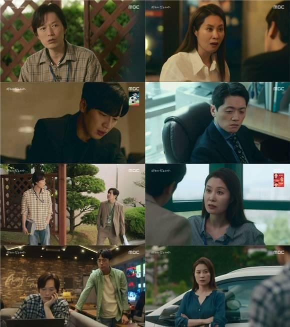 MBC 수목드라마 '미치지 않고서야'의 정재영과 문소리는 불량 부품 해결책을 찾으며 정면돌파에 나섰다. /MBC 방송화면 캡처