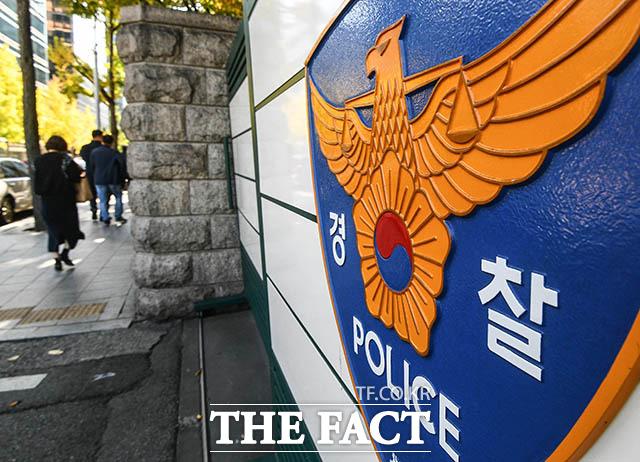 서울 혜화경찰서는 지난 18일 특수폭행과 주거침입 혐의를 받는 이모(65) 씨에 대한 구속영장을 발부받아 수사 중이라고 22일 밝혔다. /이동률 기자