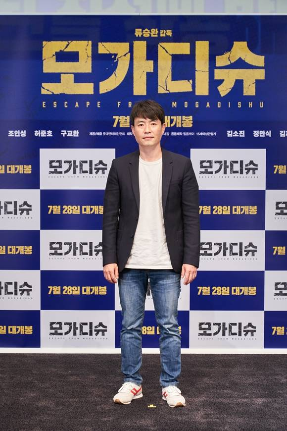 영화 '모가디슈'의 류승완 감독은 22일 열린 시사회 및 기자간담회에 참석해 작품에 관한 비하인드를 밝혔다. /롯데엔터테인먼트 제공