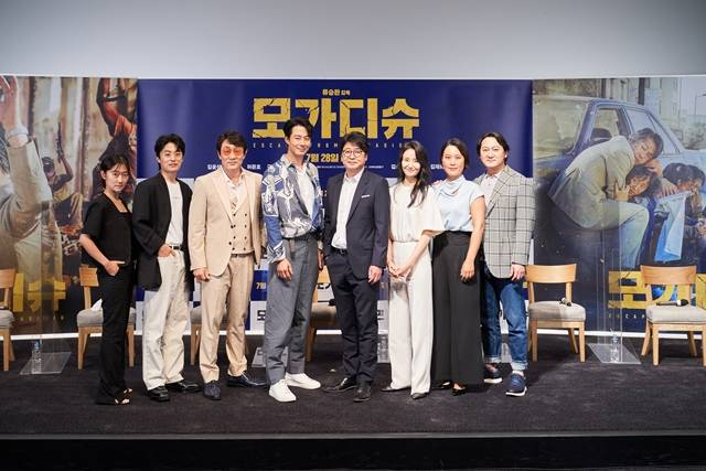 영화 '모가디슈'는 오는 28일 개봉해 관객들과 만난다. /롯데엔터테인먼트 제공