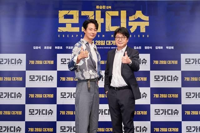 조인성(왼쪽)과 김윤석은 '모가디슈'에 대해 \