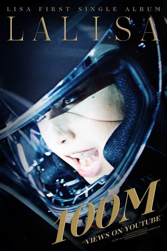 블랙핑크 리사가 지난 10일 발표한 'LALISA(라리사)' 뮤직비디오가 공개 이틀 만에 조회수 1억 뷰를 돌파했다. /YG엔터테인먼트 제공