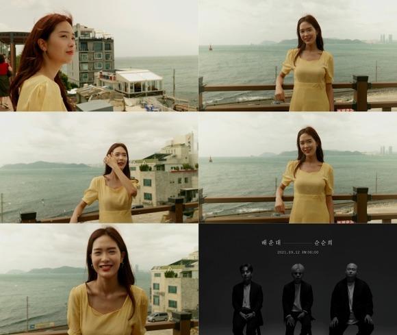 감성 보컬 그룹 순순희가 오는 22일 신곡 '해운대'를 발표한다. 이에 앞서 티저 영상(사진)을 공개했다. /순순희 제공