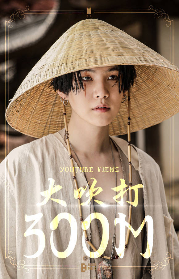 방탄소년단 슈가가 지난해 5월 발표한 '대취타' 뮤직비디오로 3억 뷰를 넘어섰다. /빅히트뮤직 제공