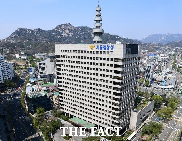 경찰이 서울 마포구 한 영어유치원 교사가 아이를 학대했다는 고소장을 접수받아 수사에 나섰다. /이동률 기자
