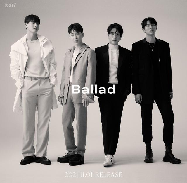 2AM이 오는 11월 1일 7년 만에 새 앨범을 발표한다. /문화창고 제공